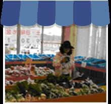 jaグリーンマーケット